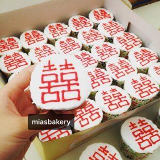 bánh cupcake ghi chữ hỷ - chữ hán